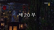 Episode #1.20