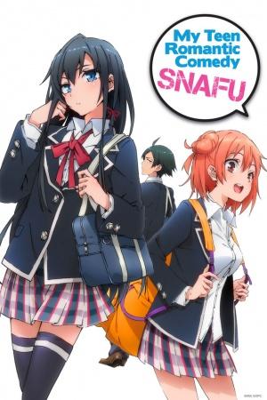 Where to stream My Teen Romantic Comedy SNAFU