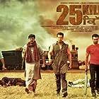 Guggu Gill, Vikram Singh, Lakha Lakhwinder Singh, and Jimmy Sharma in 25 Kille (2016)