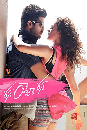 Run Raja Run Affiche de film
