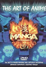 Manga Entertainment: The Art of Anime