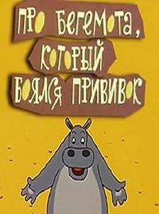 Watching a 3d movie high Pro begemota, kotoryy boyalsya privivok Soviet Union [iPad]