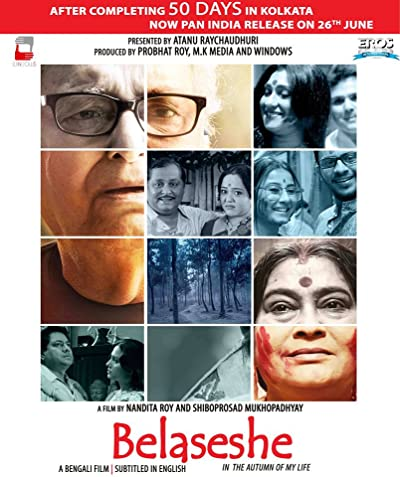 Belaseshe (2015) Bengali 720p WEB-DL x265 AAC 800MB Download