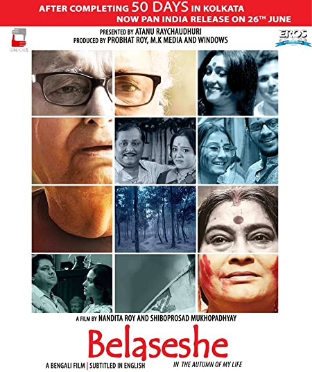 Belaseshe (2015) Bengali WEB-DL - 720P | 1080P - x264 - 1.5GB | 2.6GB - Download & Watch Online  Movie Poster - mlsbd