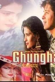 Andaleeb, Mohsin Khan, Resham, and Arbaaz Khan in Ghunghat (1996)