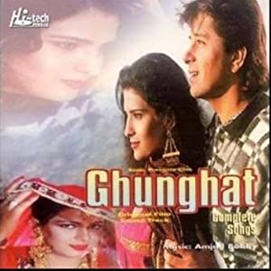 Film movie pc watch Ghunghat Pakistan [FullHD]