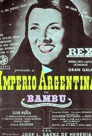 Bambú Poster