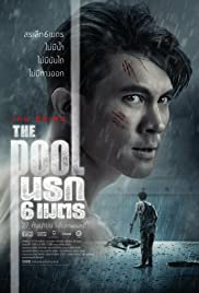 The Pool (2018) 1080p