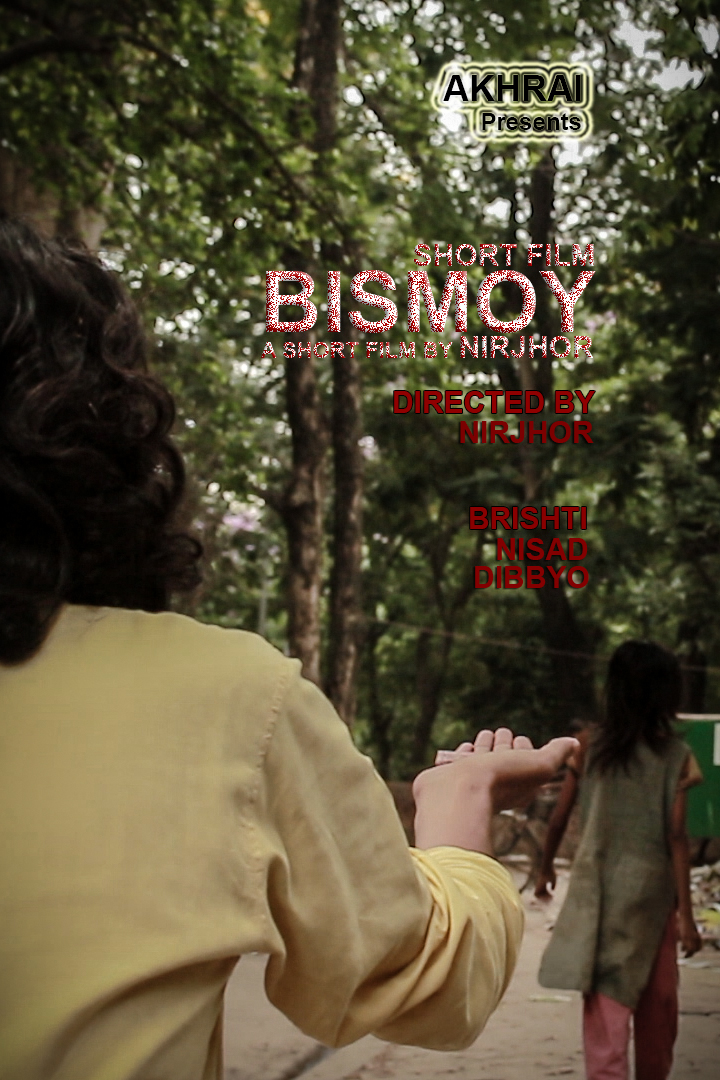 Bismoy: Astonished