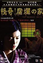 The Ravaged House: Zoroku's Disease