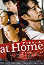At Home (2015) Poster