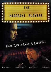 Play downloaded movies The Hirosaki Players by [Mkv]