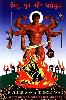 Pitra, Putra Aur Dharamyuddha (1994)