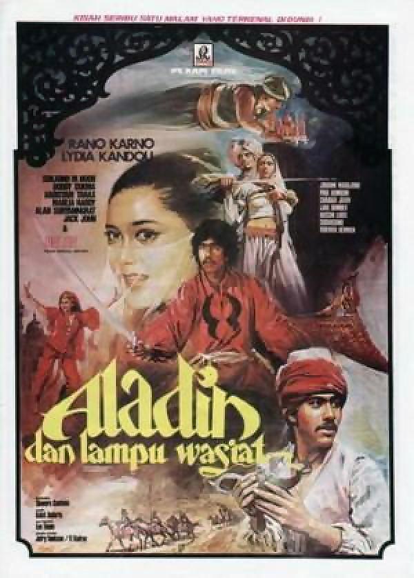 Aladino y la lámpara maravillosa ((1982))