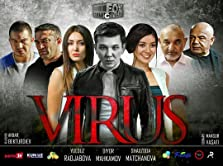 Virus (I) (2016)