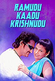 Ramudu Kadu Krishnudu Poster