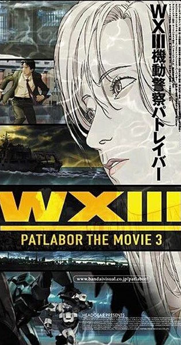 Subtitle of WXIII: Patlabor the Movie 3