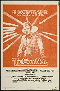 The Gambler by James Toback
