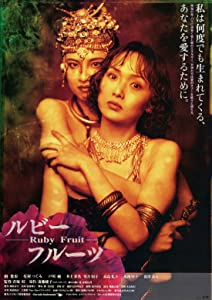 Movie watching websites free no download Ruby Fruit Japan [h264]