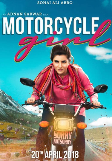 Motorcycle Girl 2018 Urdu 720p HDRip x264 999MB