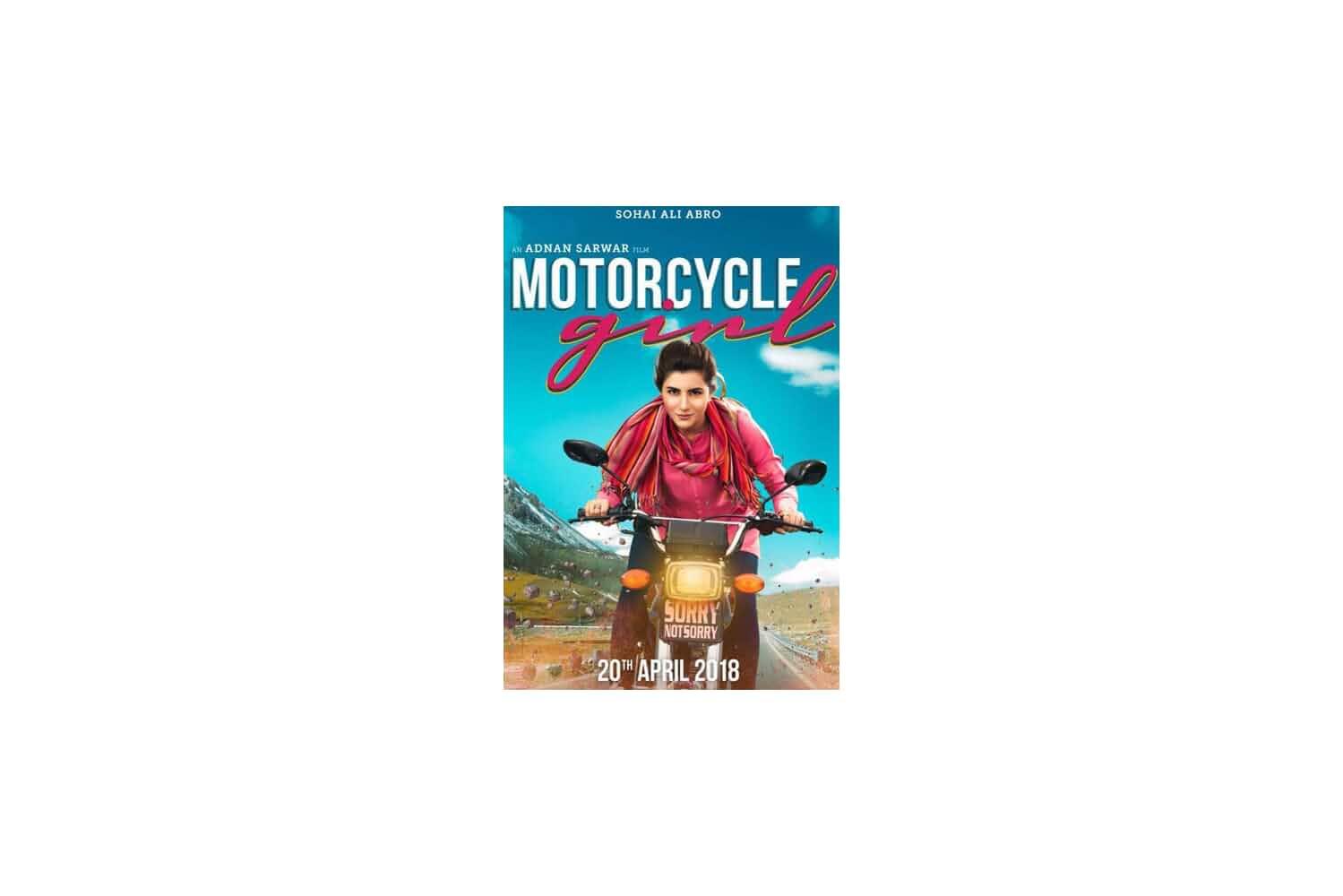 Motorcycle Girl (2018)