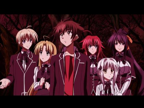 High School DxD online gratuito