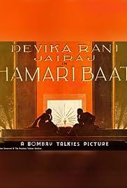 Hamari Baat Poster