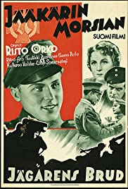 Soldier's Bride Poster