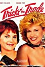 Tricks of the Trade (1988) Poster