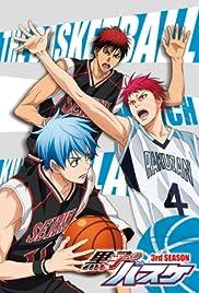 Kuroko no Basket: Saikou no Present Desu Poster