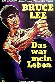 Li Xiao Long yu wo Poster