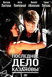 Poslednee delo Kazanovy Poster