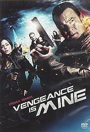 Vengeance is Mine (2012) 1080p