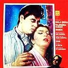 Rajendra Kumar in Dhool Ka Phool (1959)