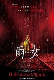 A Rain Woman Poster