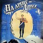 Lurich (1984)