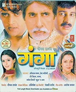 Ganga full movie in hindi free download mp4