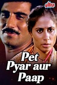 Pet Pyaar Aur Paap (1984)