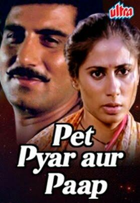 Tanuja Pet Pyaar Aur Paap Movie