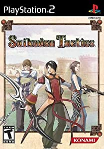 Suikoden Tactics download