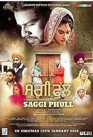 Shivtar Shiv in Saggi Phull (2018)