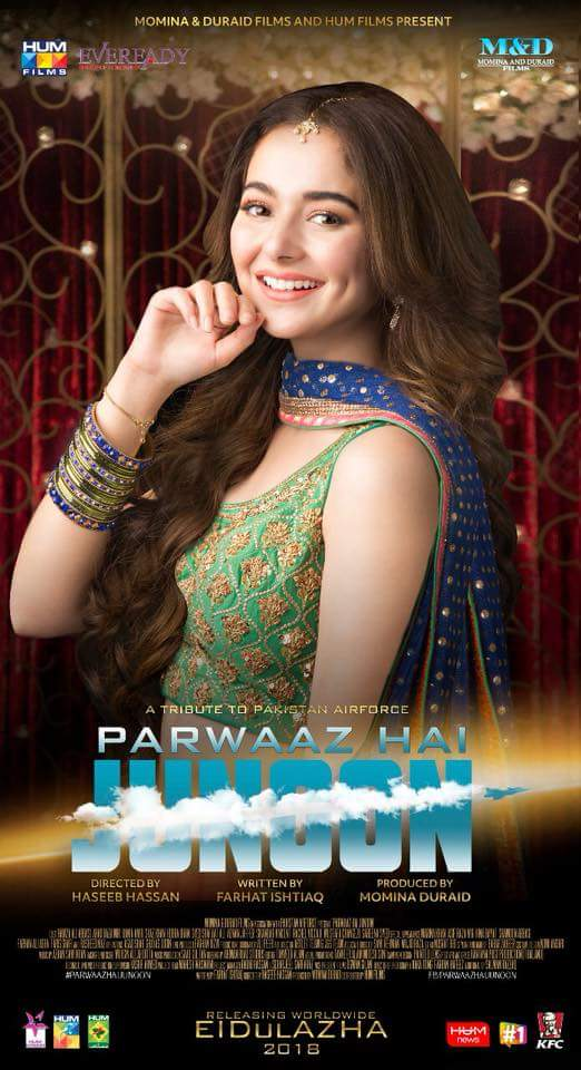 Parwaaz Hai Junoon (2020) Urdu 300MB HDTVRip 480p Free Download