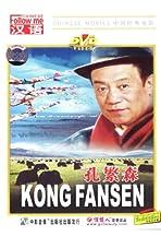 Kong Fan Sen