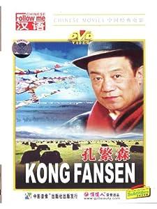 Psp adult movie downloads Kong Fan Sen [1920x1600]