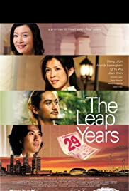 The Leap Years(2008) Poster - Movie Forum, Cast, Reviews