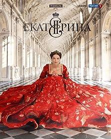 Ekaterina (2014– )