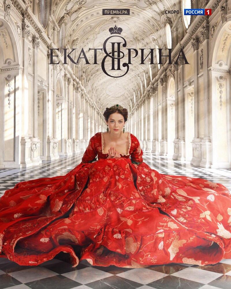 Ekaterina (2014) S01 Episode 01 Hindi 720p HDRip x264 600MB