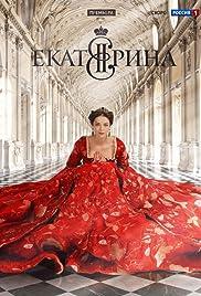 Ekaterina Poster
