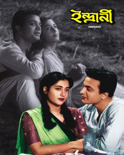 Gauri Prasanna Mazumder Indrani Movie