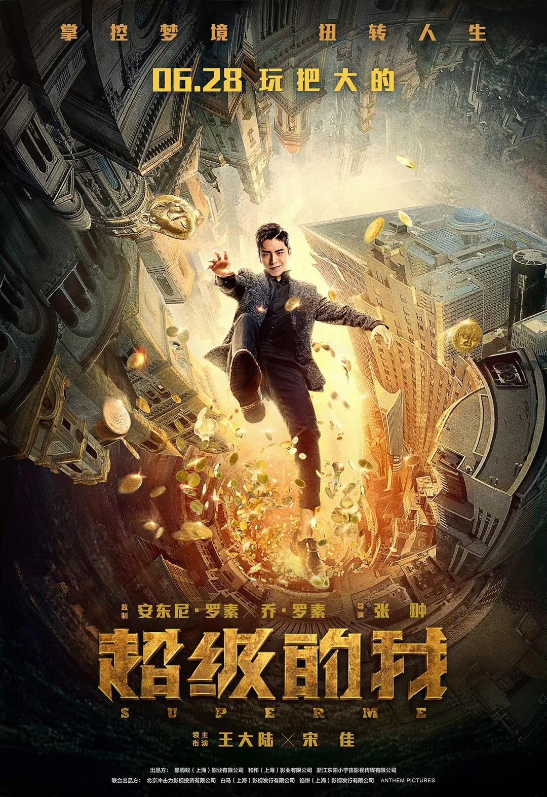 Download Filme Super Me Torrent 2021 Qualidade Hd